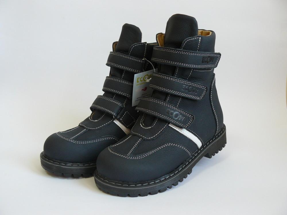 Демисезонные ортопедические ботинки 32р. ecoby фото №1