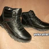 Кожаные зимние ботинки в спортивном стиле (внутри натуральный мех)