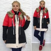 Женская куртка 42-54