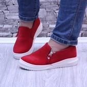 слипоны замшевые красные