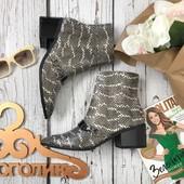 Эффектные ботинки Asos в стиле казаков под кожу питона  SH3404