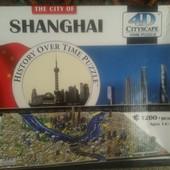 Потрясающий объемный пазл 4D  Шанхай(Китай)