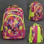 Рюкзак школьный Ecstasy, 3 отделения, 2 боковых кармана, спинка плотная