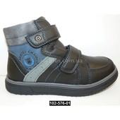Демисезонные ботинки для мальчика, 32-37 размер, 102-576-01