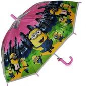 Зонты с миньонами для мальчиков и девочек