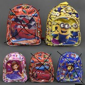 Рюкзак детский 27 на 22 см спереди карман