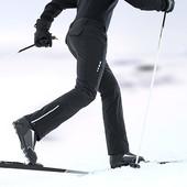 Облегченные горнолыжные мужские штаны, tcm, tchibo, размер М