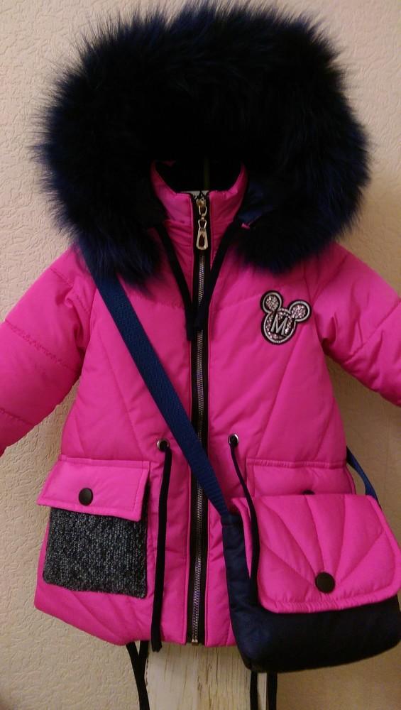 Зимняя куртка д-4 фото №1