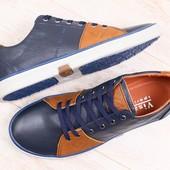 Мужские спортивные туфли, кобинированные: синяя кожа и нубук коричневого цвета, на шнурках