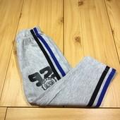 Спортивные штаны для мальчика рр. 86-116 Beebaby (Бибеби)