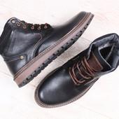 Ботинки зимние натуральная кожа 2 цвета В92810
