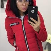 Размеры 42-54 Утепленная демисезонная женская куртка