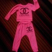 Бомбезный костюм Шанель! Турция!