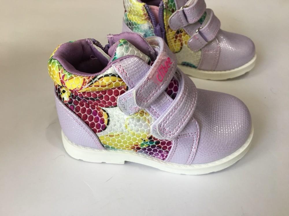 Ботинки clibee для девочки фиолетовые демисезонные фото №1