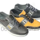Мужские кожаные кроссовки, 3 цвета