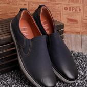 Мужские туфли классика 15774-2