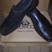 мужские кожаные туфли 47р