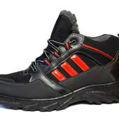 Ботинки мужские спортивные - Зима (КБ-05)