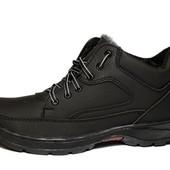 Ботинки мужские зимние - расспродажа (МБ-01)