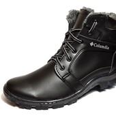 Ботинки мужские зимние 40-45 рр. (МК-02)