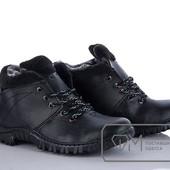 8285 Зимние Мужские Ботинки