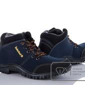 Модель № : W8286 Ботинки мужские