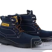 Модель № : W8283 Ботинки мужские