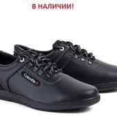 Мужские туфли кроссовки Коламбия