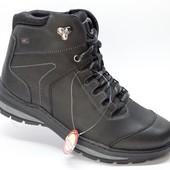 Ботинки Мида 14748