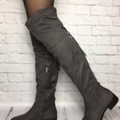 Шикарные ботфорты кисточки серые и черные