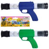 Пистолет TG 0617 A