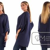 Х7310 Свободная, стильная блуза 48-58р 2 цвета
