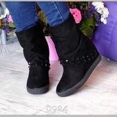 Женские сникерсы ботинки черные