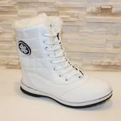 Женские зимние ботинки белые