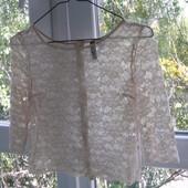 Кружевная блуза топ нюдового цвета 34-размер