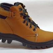 Ботинки Мида 14012