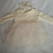 Продам наше нарядное платье HappyTOT 68