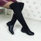 """КОД 275 """"Ботфорты зима, цвет: черный, эко замш+ эко кожа,  каблук- 2,5 см,  высота от пятки - 55 см"""