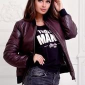 Размеры 42-50 Стильная утепленная женская куртка