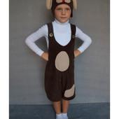 Карнавальный костюм Собачка №1 Шоколад