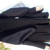 Спортивные вело-перчатки