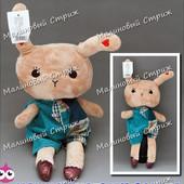 Мягкая игрушка Зайчик - Кролик, 046-1, 38 см