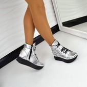 Зимние ботиночки Richi.