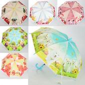 Зонтик детский MK 0861