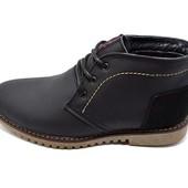 Ботинки мужские кожаные демисезонные на байке Multi-Shoes Webster