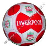 Мяч Ливерпуль с автографами игроков (2314)