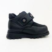 24 р Фирменные ботинки Predilection