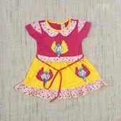 Красивое платье на 2 годика (74-86 см)