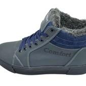 Кроссовки мужские зимние на меху Comfort Stael 34