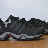 Кроссовки Adidas Terrex 36-45 р